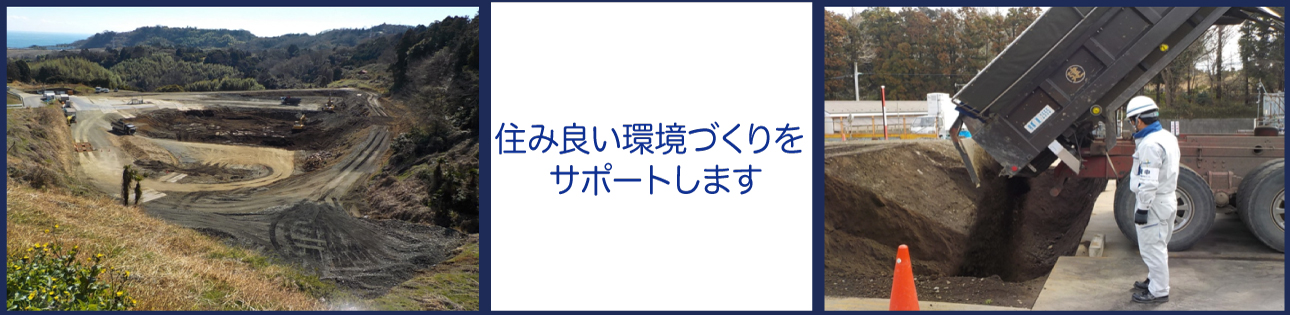 神奈川県都市整備技術センター